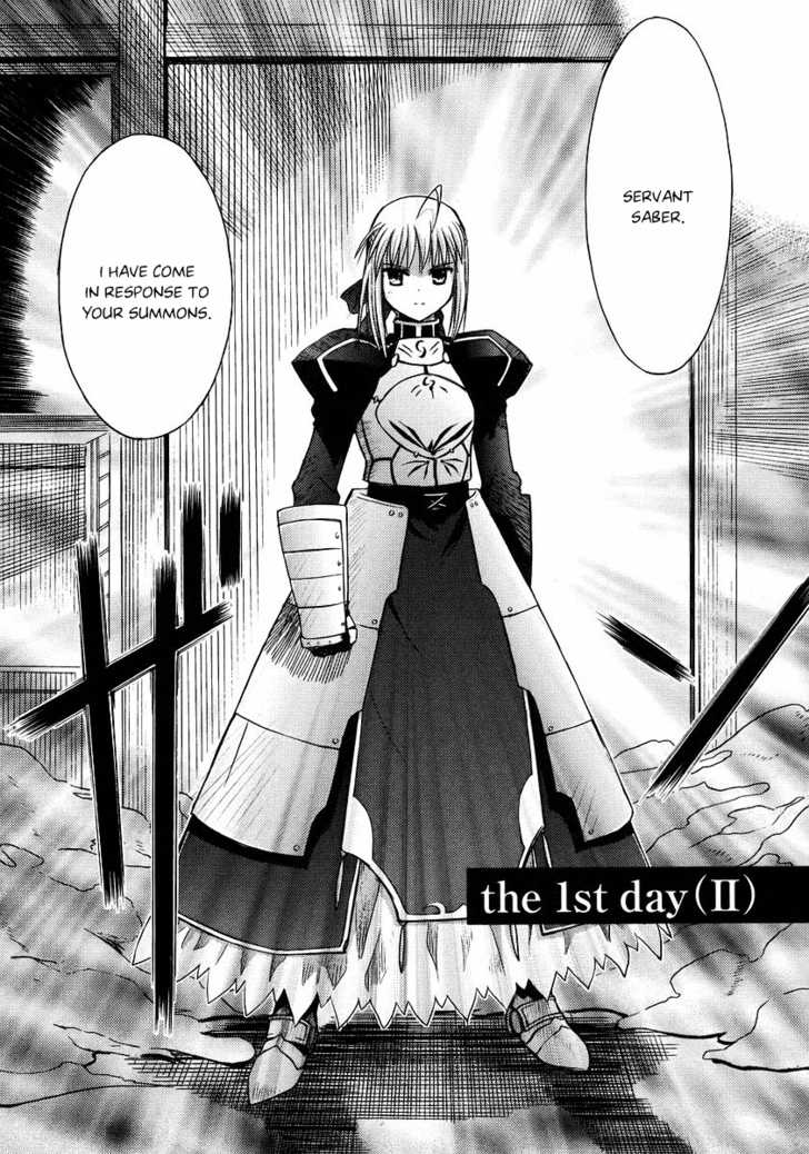 Fate/Stay Night 2 Page 2