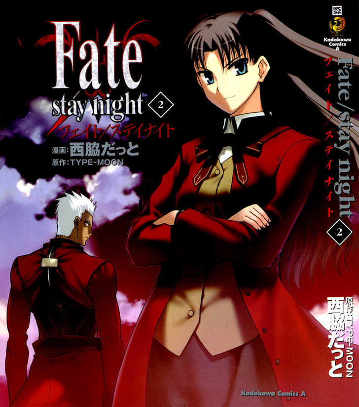 Fate/Stay Night 5 Page 1