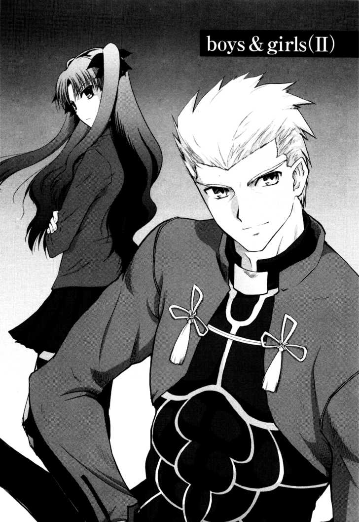 Fate/Stay Night 6 Page 2