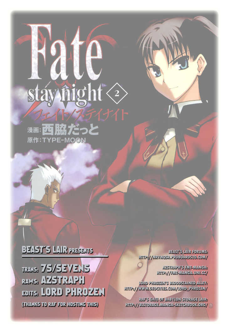 Fate/Stay Night 8 Page 1