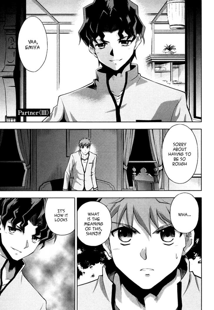 Fate/Stay Night 14 Page 2