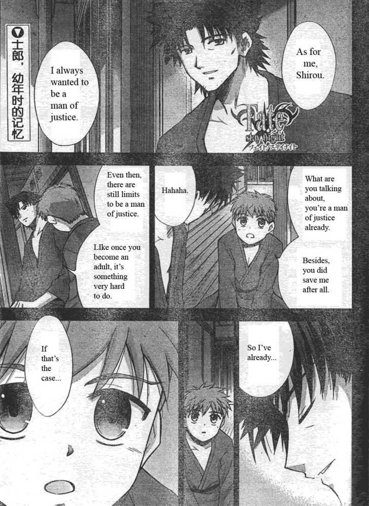 Fate/Stay Night 16 Page 2