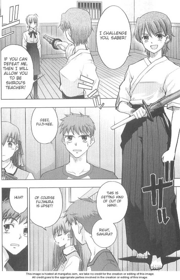 Fate/Stay Night 19 Page 3