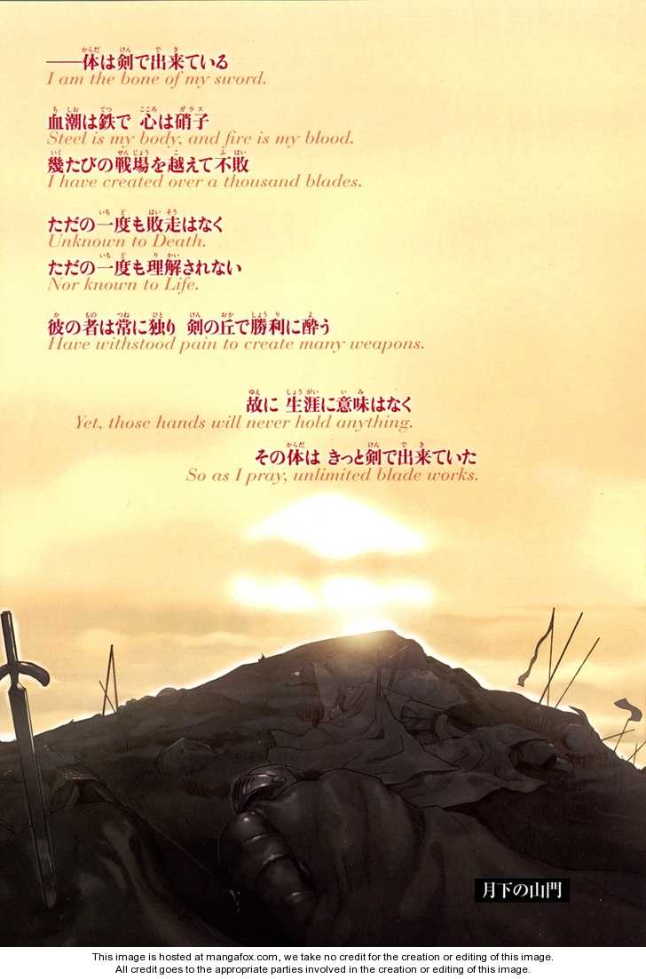 Fate/Stay Night 34 Page 2