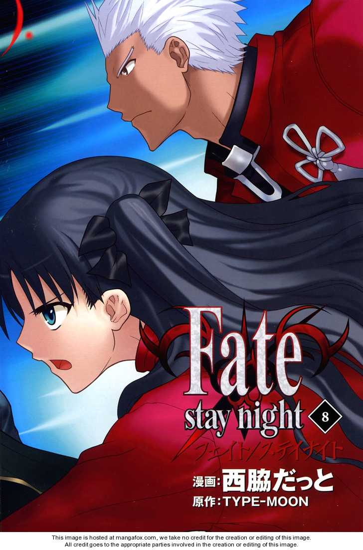 Fate/Stay Night 34 Page 3