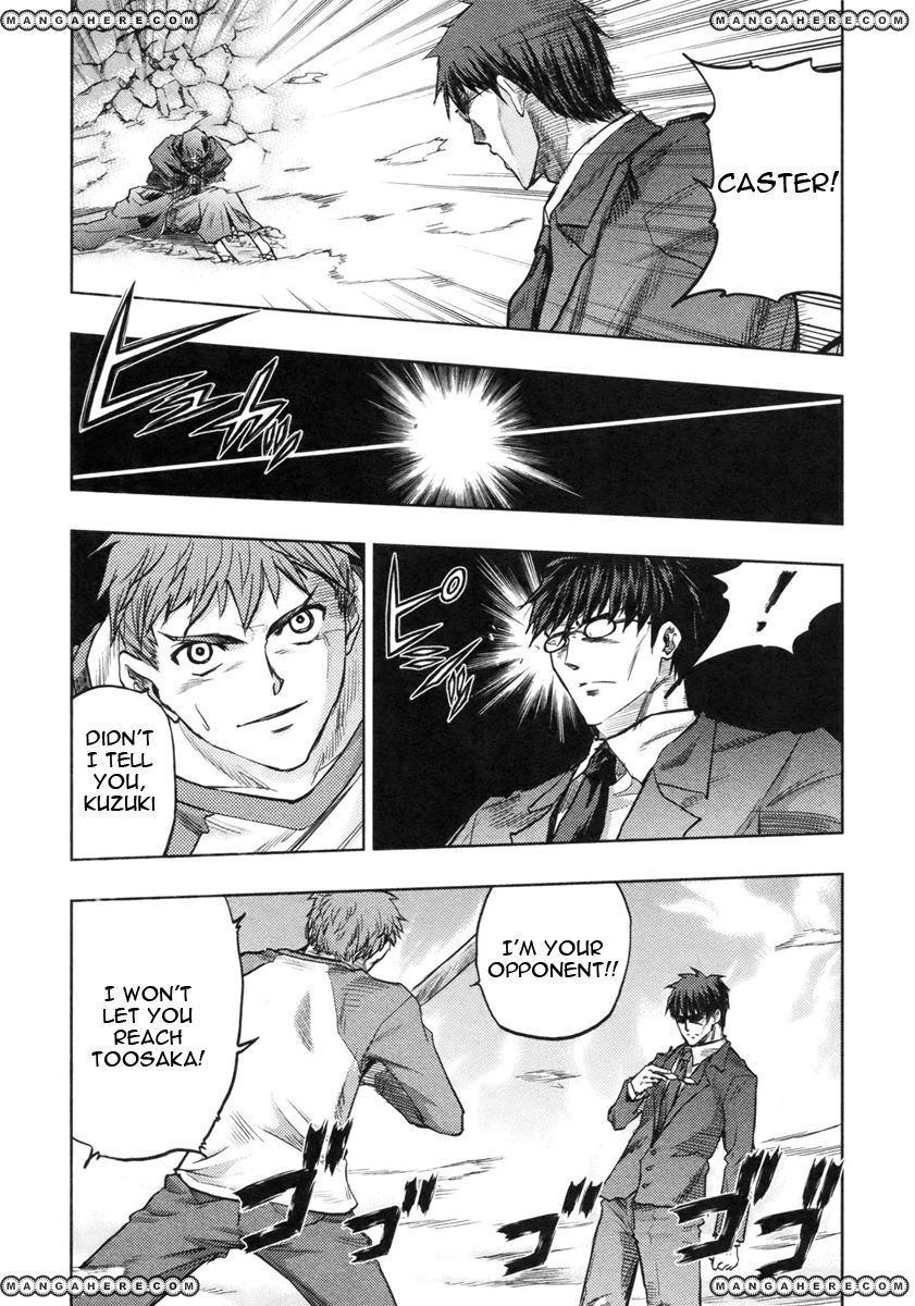 Fate/Stay Night 46 Page 3