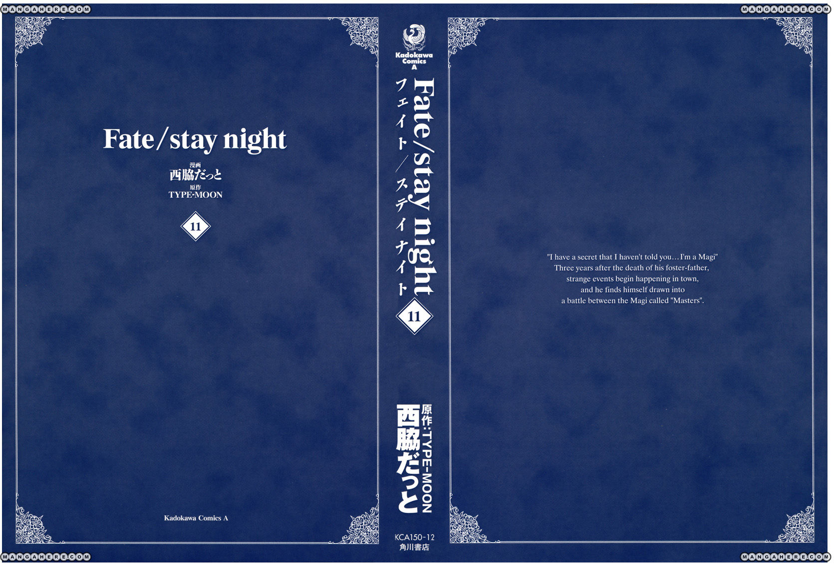 Fate/Stay Night 48 Page 2