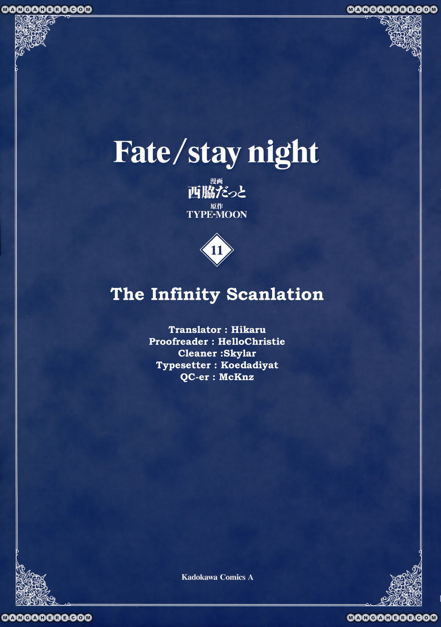 Fate/Stay Night 51 Page 1