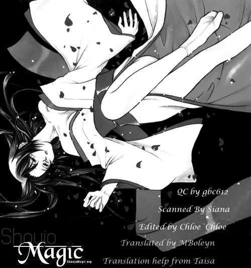 Yokubou to Koi no Meguri 4 Page 2