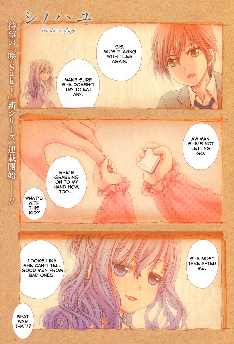 Side Story of - Saki - Shinohayu the Dawn of Age 1 Page 2