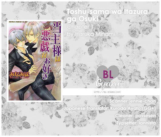 Toushu-sama wa Itazura ga Osuki 1 Page 1