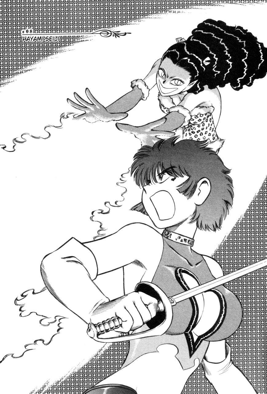 Cutie Honey a Go Go! 8 Page 1