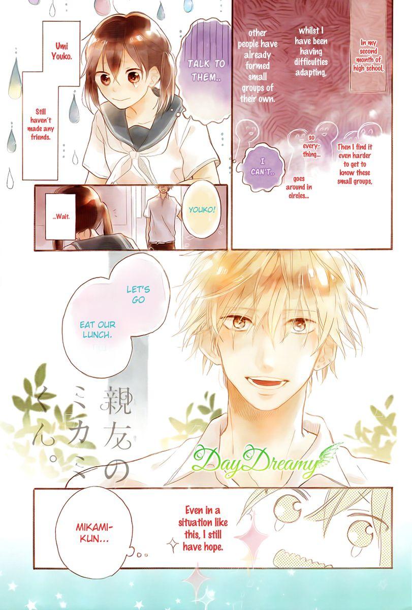Shinyu no Mikami-kun 1 Page 2