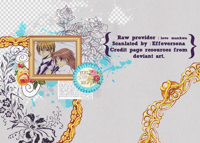Shitsuji-sama no Okiniiri 27 Page 1