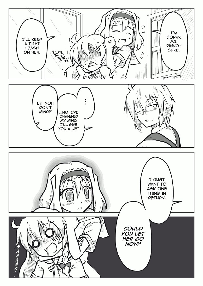 Touhou dj - One Day's Events 1 Page 3
