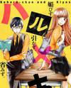 Gakkou e Ikou (OZAKI Akira)