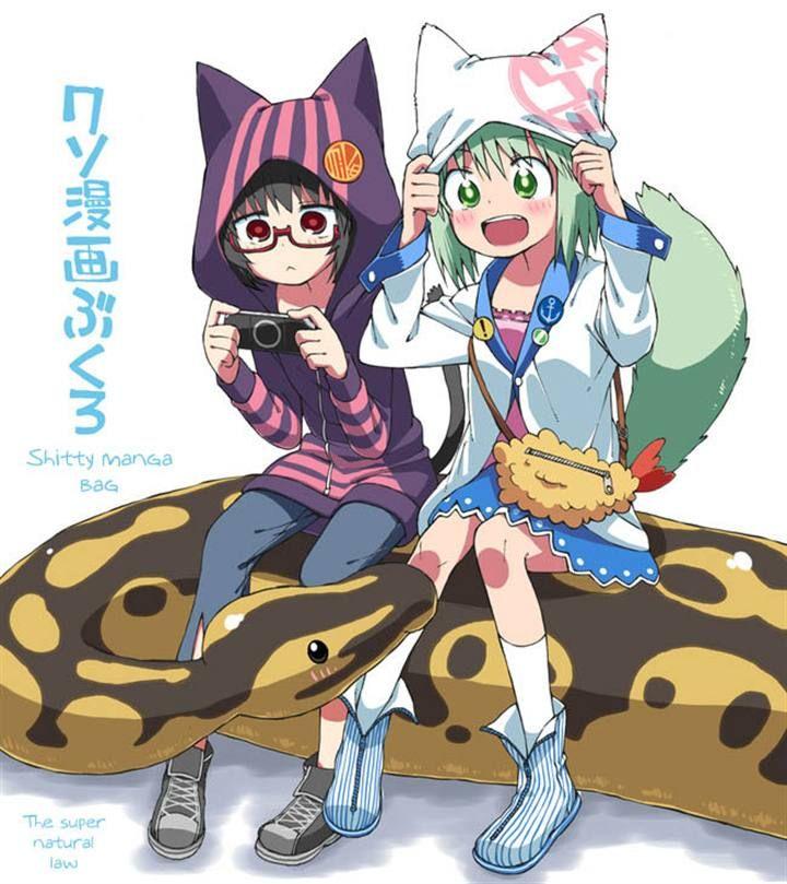Kuso Manga Bukuro 1 Page 1