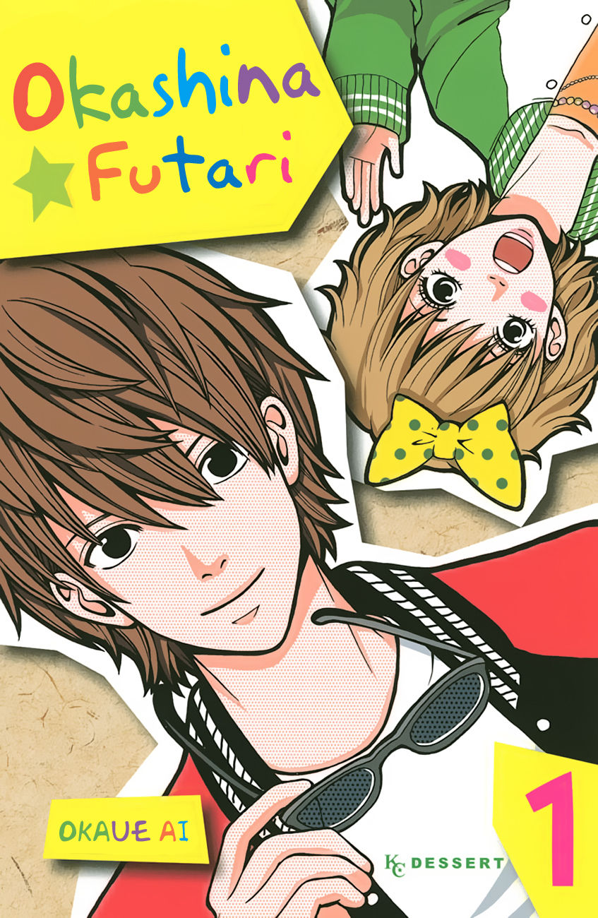 Okashi na Futari (OKAUE Ai) 1 Page 1