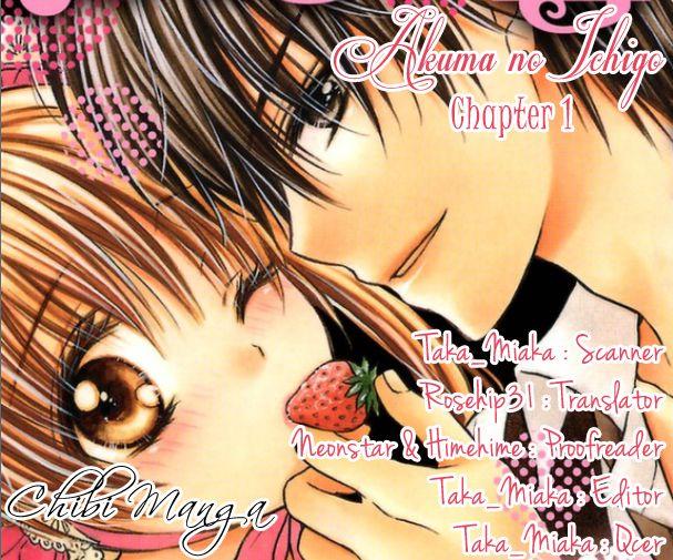Akuma no Ichigo 1 Page 2