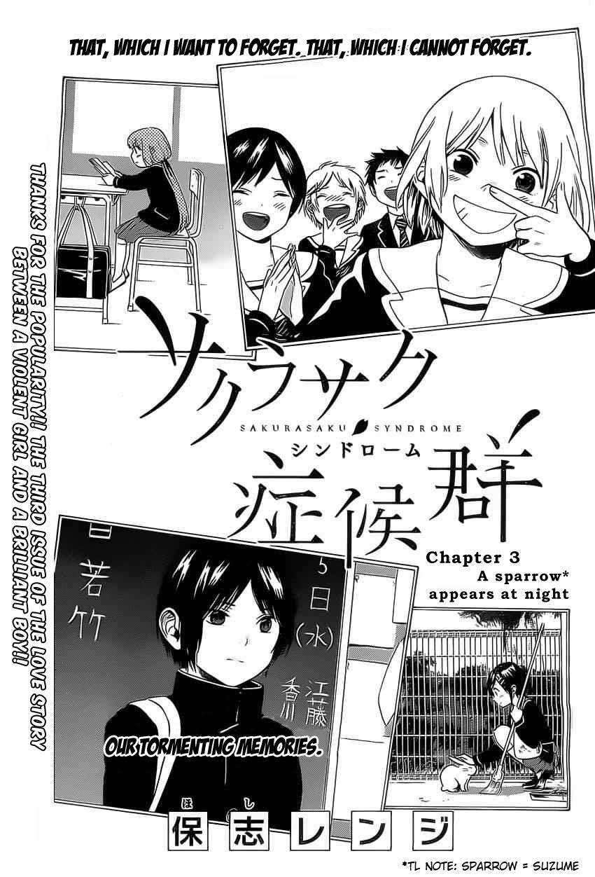 Sakurasaku Shoukougun 3 Page 2