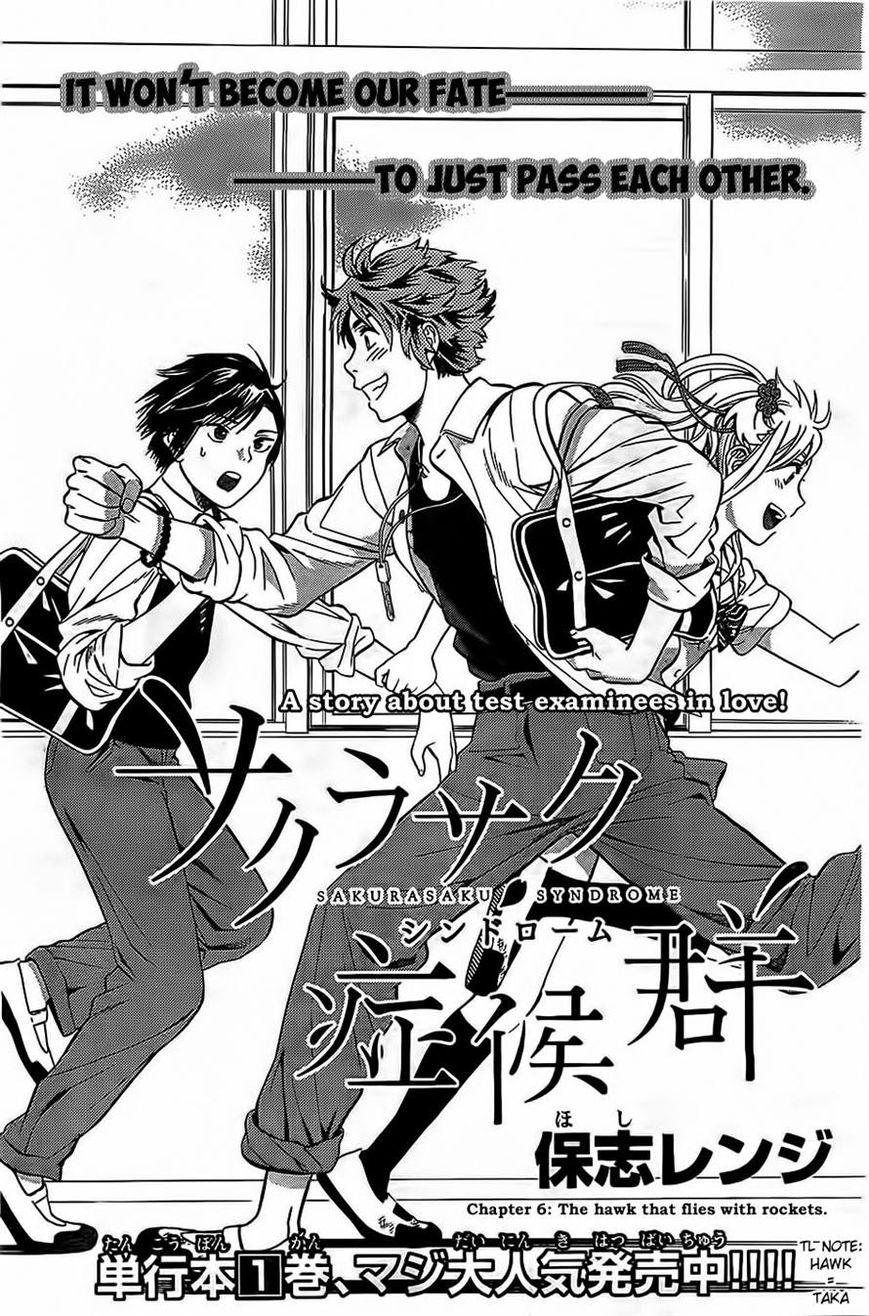 Sakurasaku Shoukougun 6 Page 1