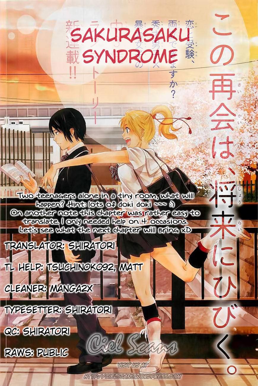 Sakurasaku Shoukougun 9 Page 1