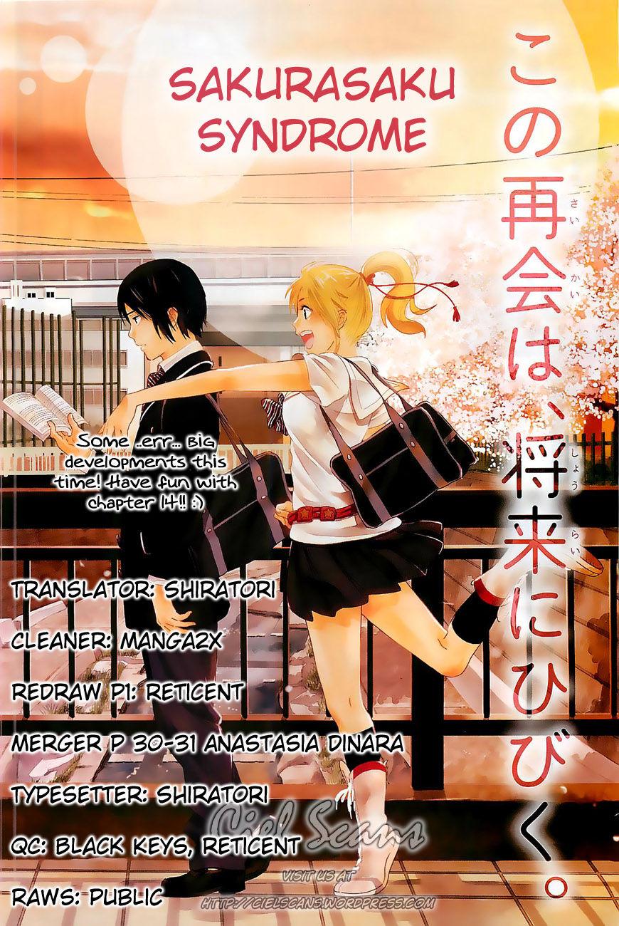 Sakurasaku Shoukougun 14 Page 1