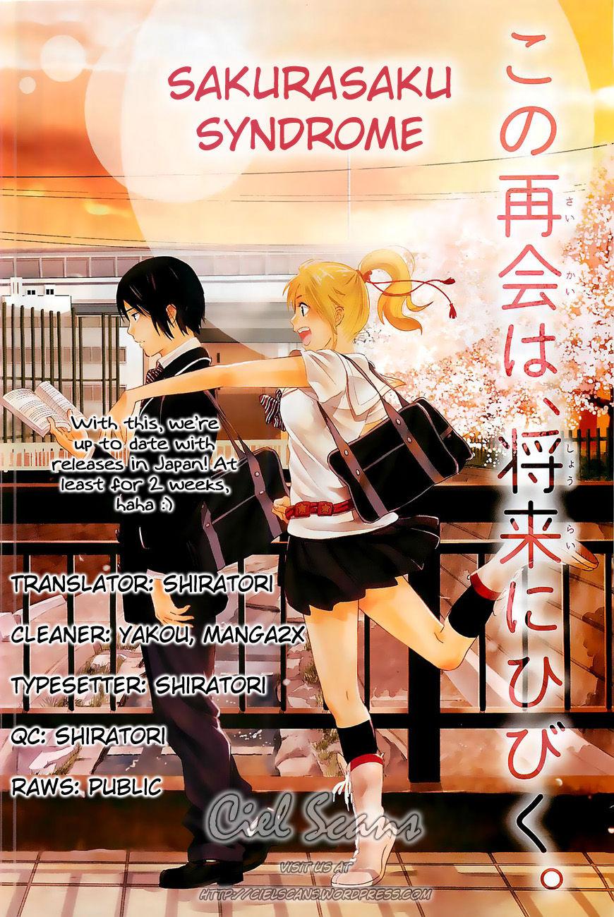 Sakurasaku Shoukougun 15 Page 1