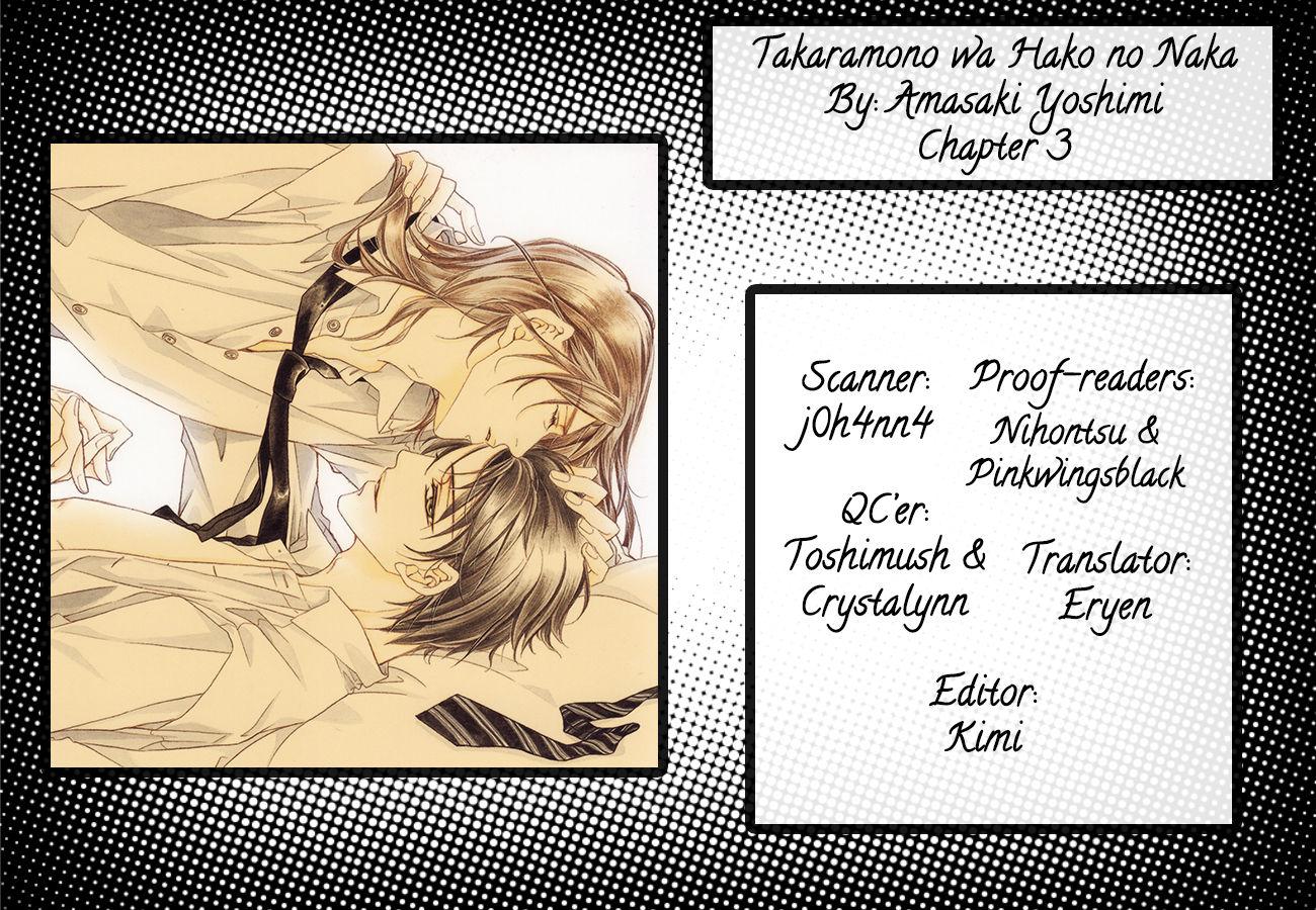 Takaramono wa Hako no Naka 3 Page 1