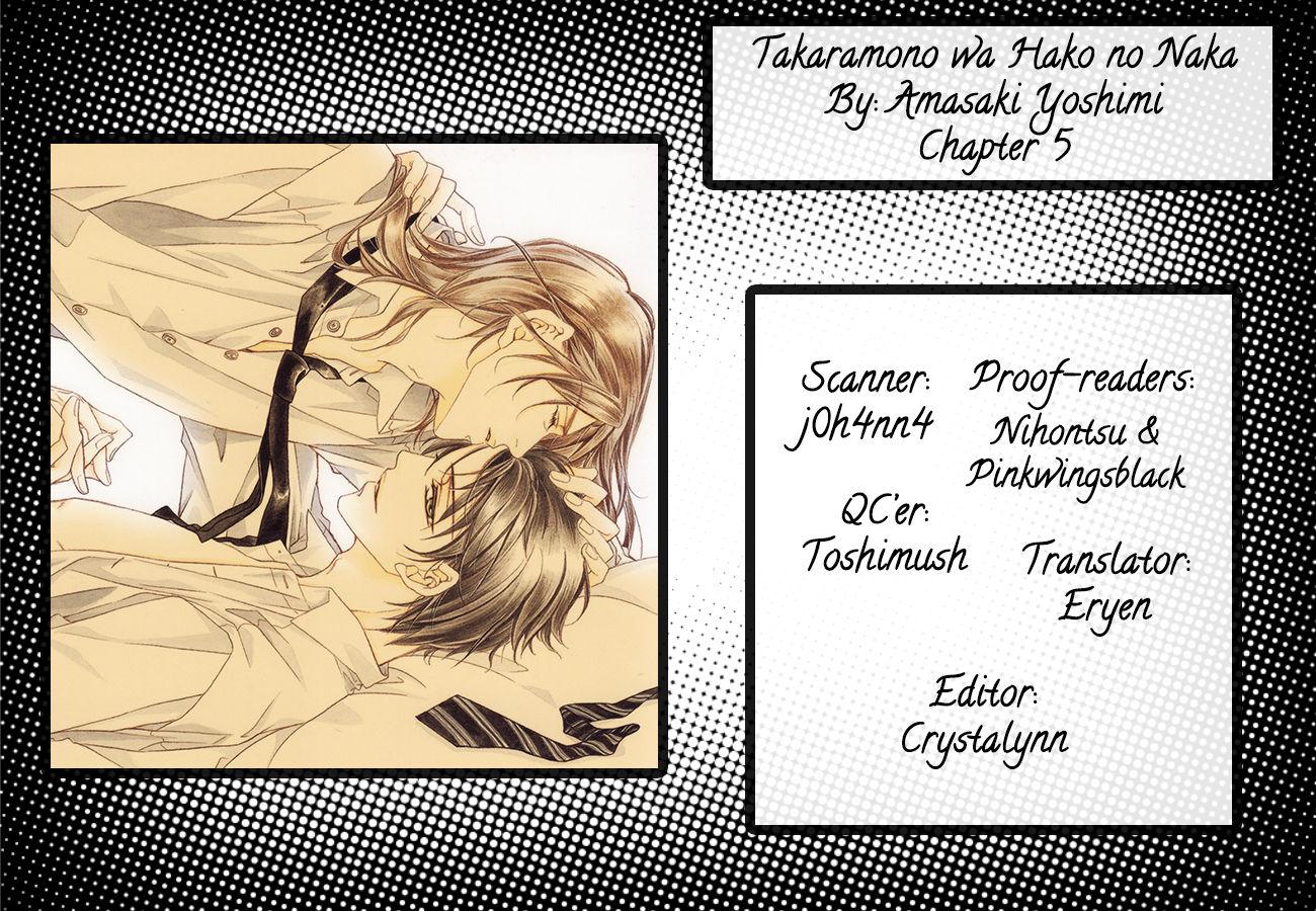 Takaramono wa Hako no Naka 5 Page 1