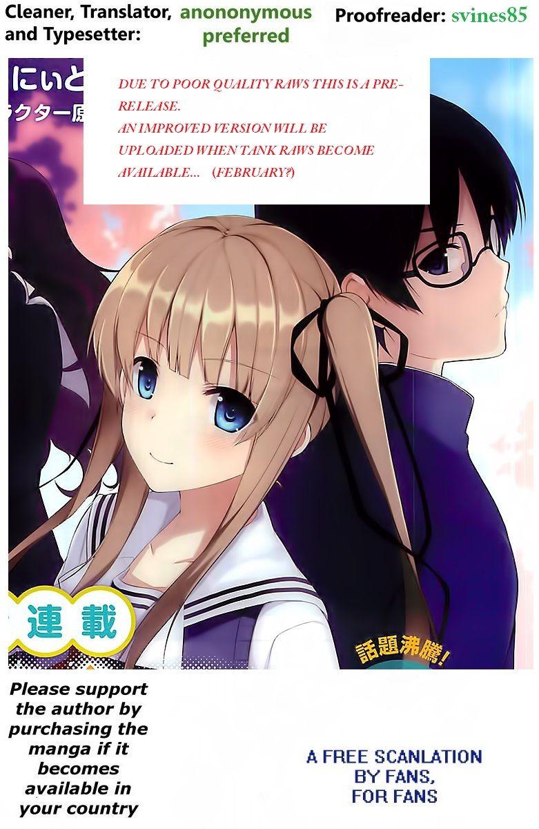 Saenai Kanojo no Sodatekata - Egoistic-Lily 6 Page 1