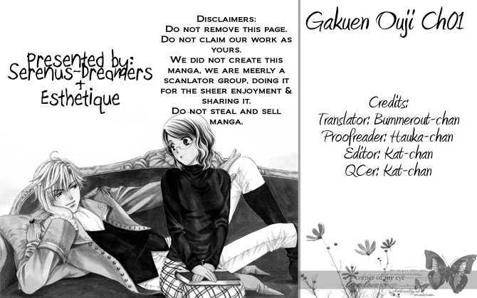 Gakuen Ouji 1 Page 1