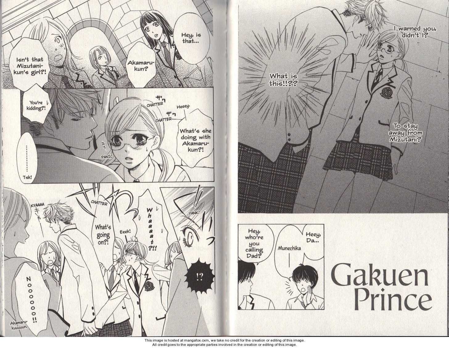 Gakuen Ouji 6 Page 1