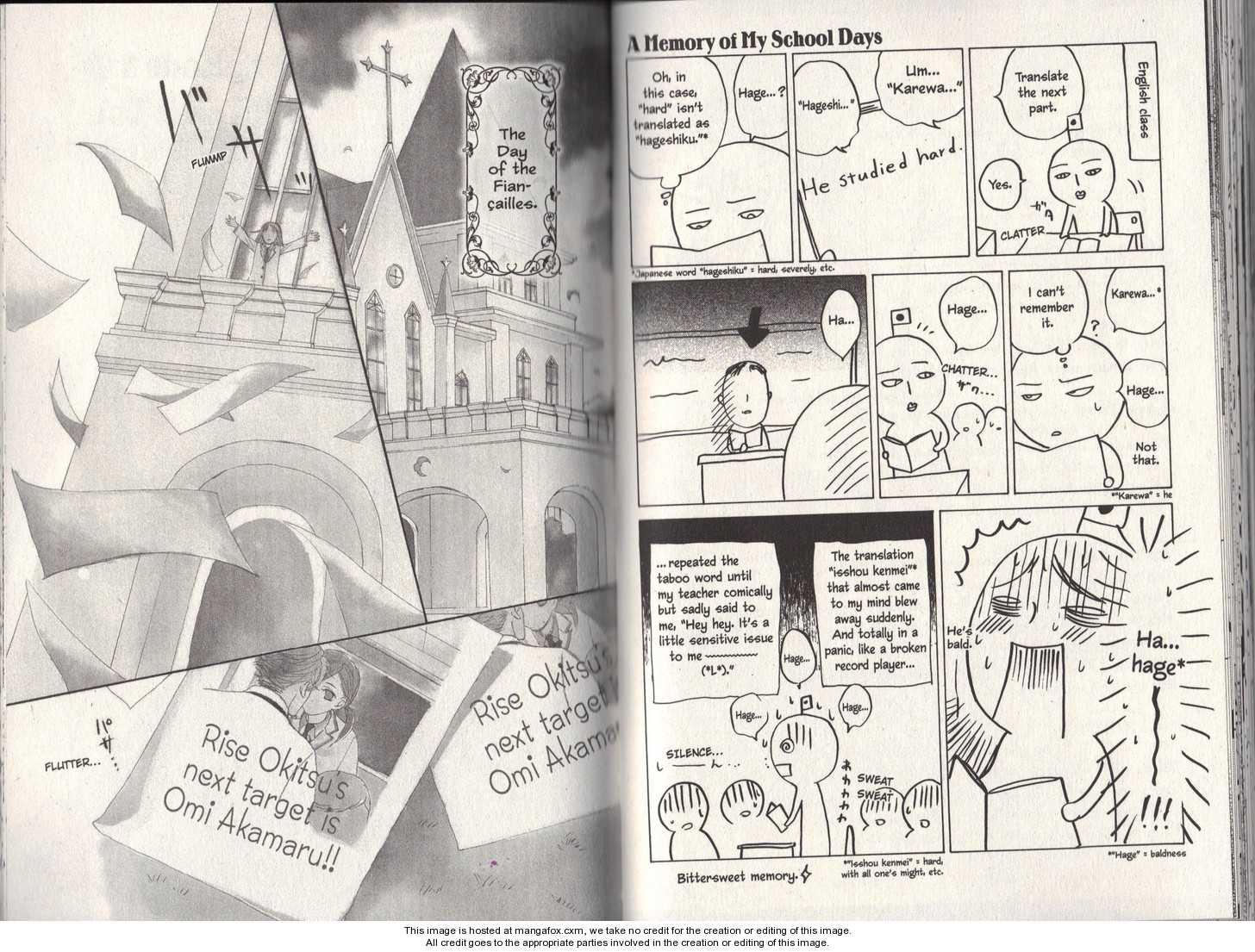 Gakuen Ouji 8 Page 1
