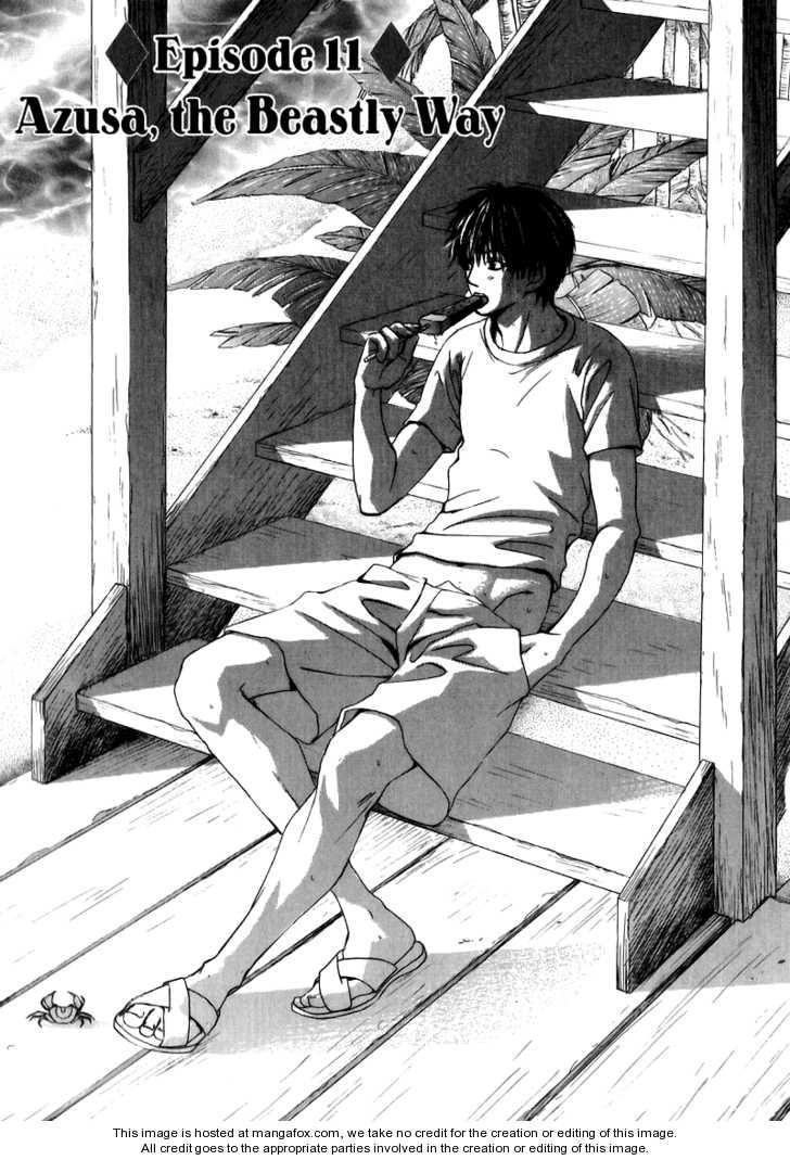 Gakuen Ouji 11.1 Page 1