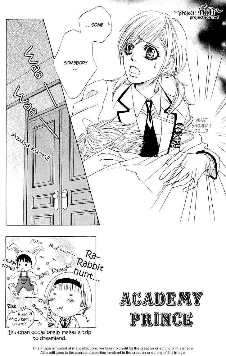 Gakuen Ouji 14 Page 3