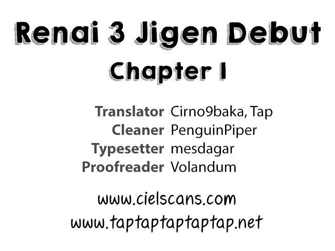 Renai 3 Jigen Debut 1 Page 1