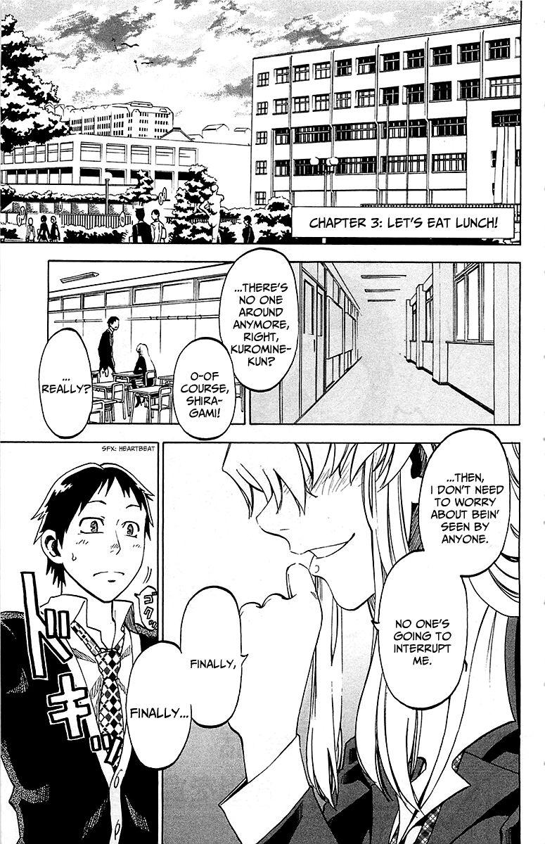 Jitsu wa Watashi wa 3 Page 2