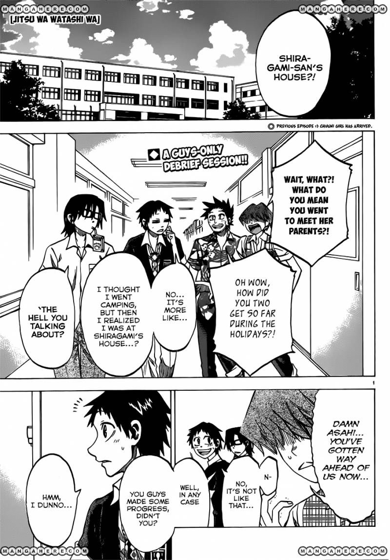 Jitsu wa Watashi wa 34 Page 2
