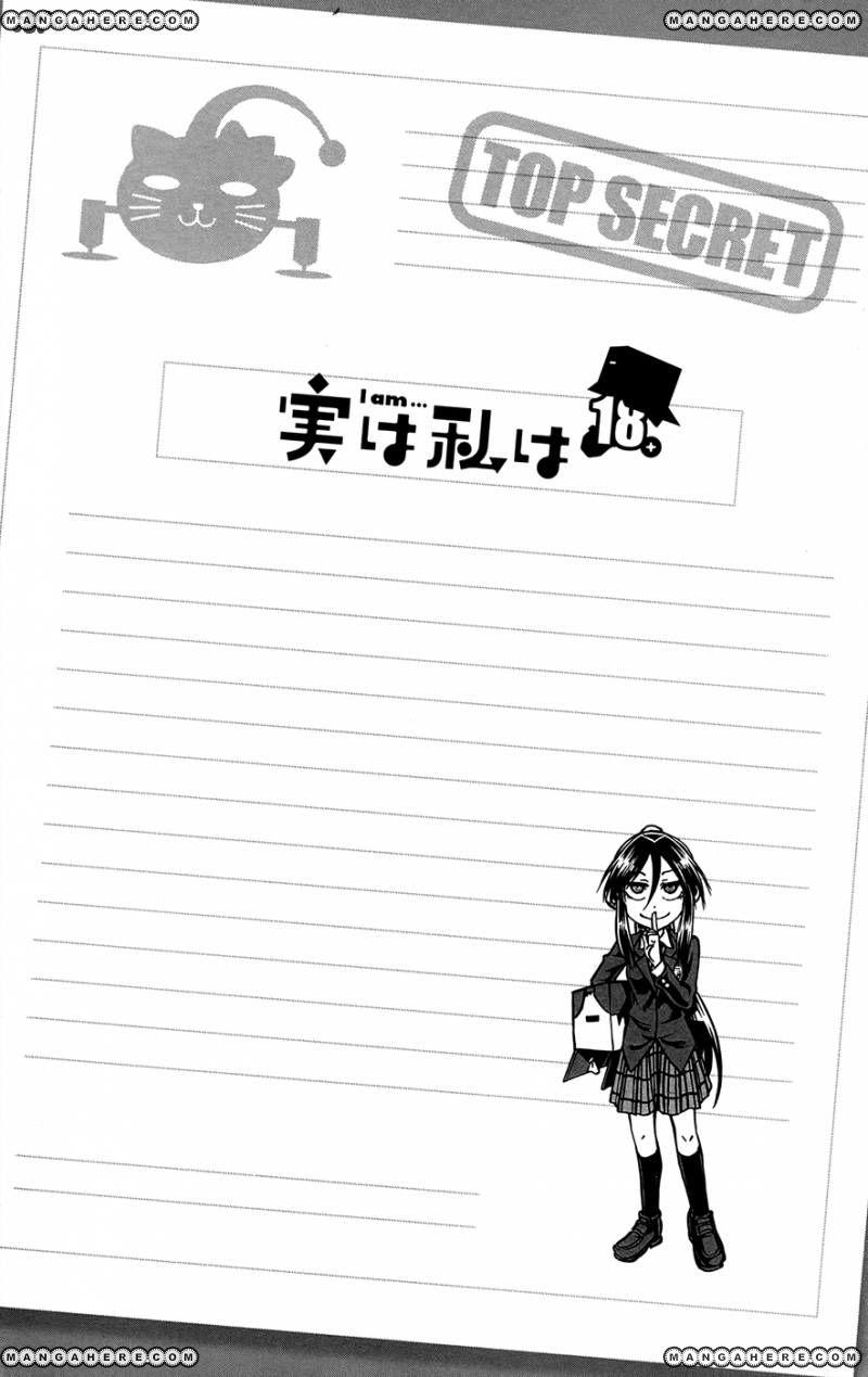 Jitsu wa Watashi wa 158 Page 2