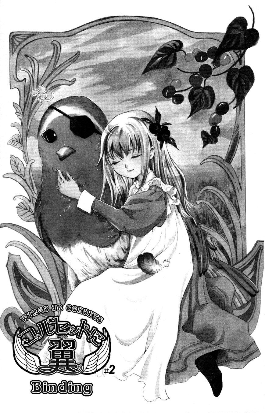 Corset ni Tsubasa 2 Page 1