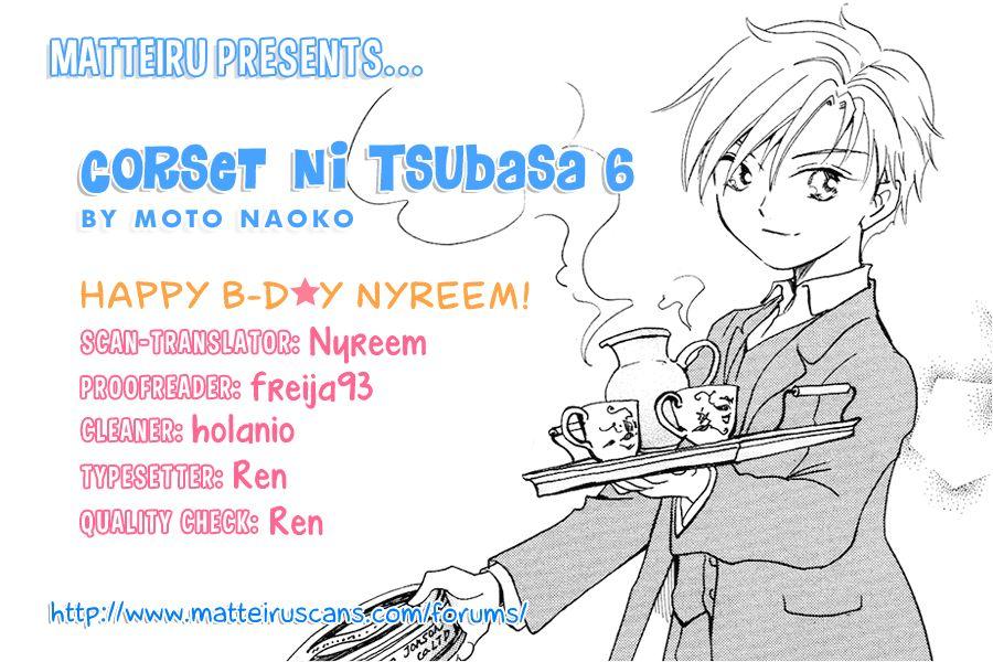 Corset ni Tsubasa 6 Page 1