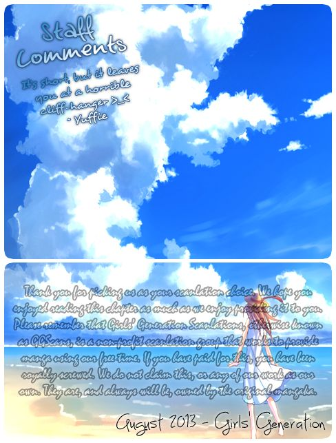 Yankee-kun to Pantsu no Oujisama 2 Page 2