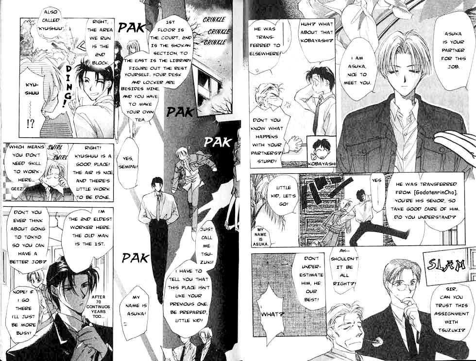 Yami no Matsuei 1 Page 4