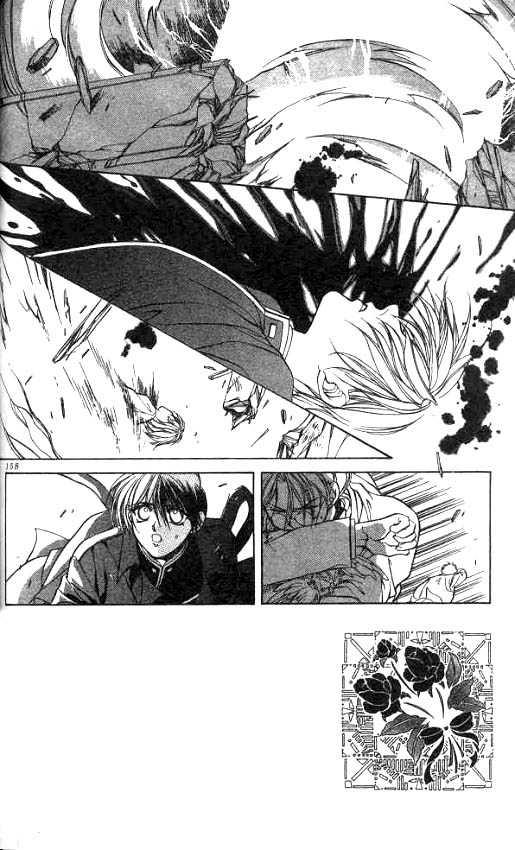 Yami no Matsuei 5 Page 2
