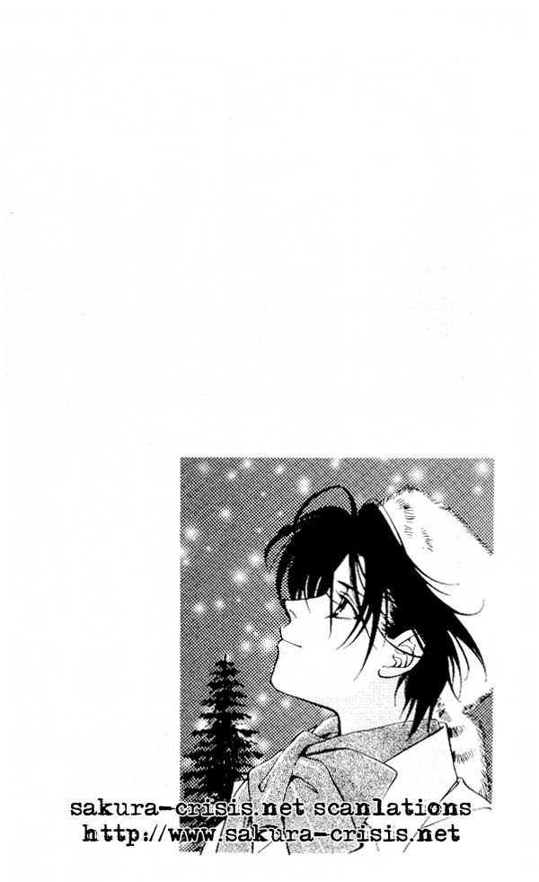 Yami no Matsuei 1.1 Page 3
