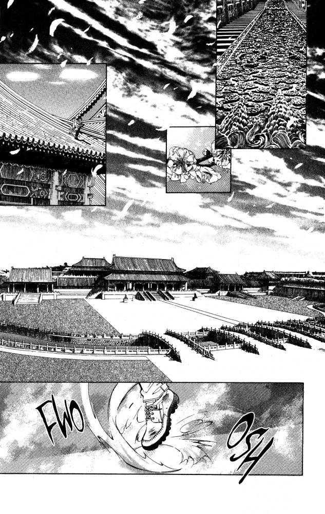 Yami no Matsuei 6 Page 3