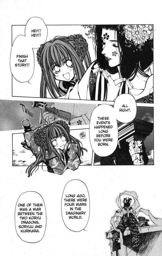 Yami no Matsuei 4 Page 3