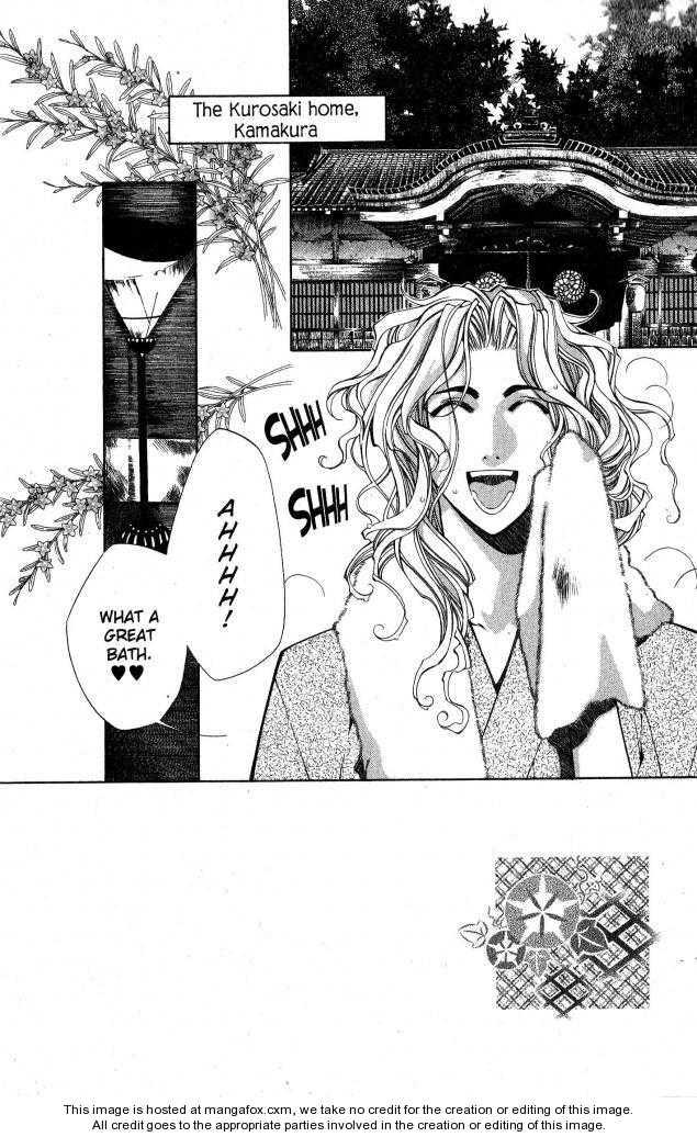 Yami no Matsuei 6 Page 2