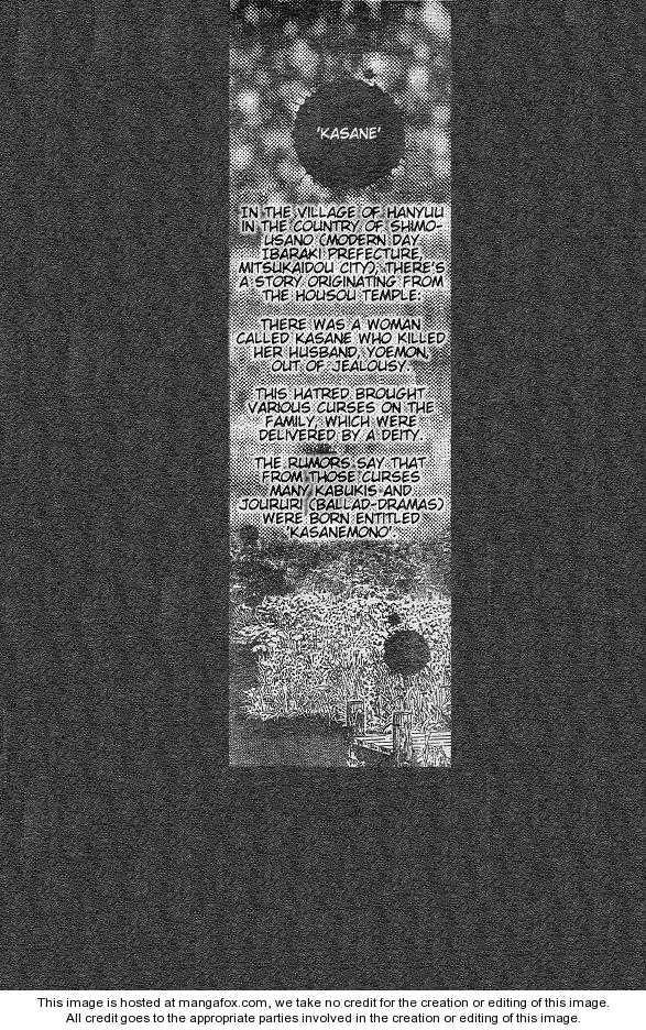 Yami no Matsuei 2 Page 2